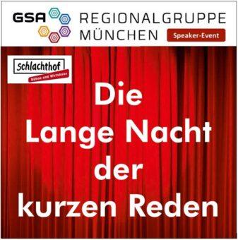 Die Lange Nacht der kurzen Reden – 11 Redner je 11 Minuten – im Schlachthof, München (Vortrag | München)